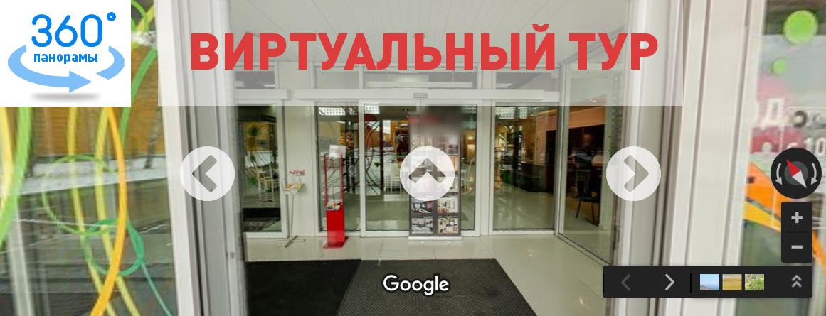 Магазин мебели для кухни «КухниПарк» - продажа кухонь от ...